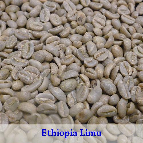 Ethiopia Limu, Washed 1Kg
