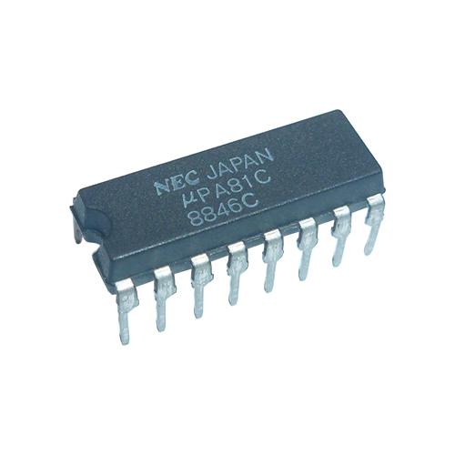 UPA81 NEC